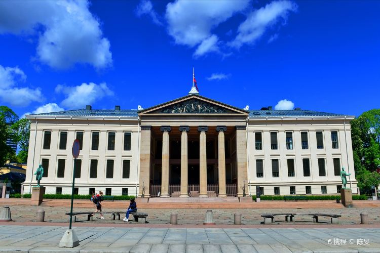 University of Oslo1