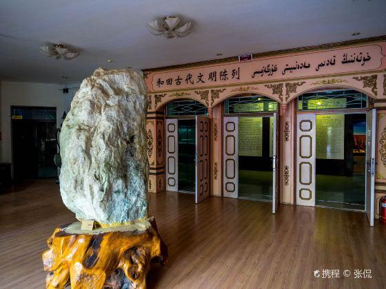 和田博物館