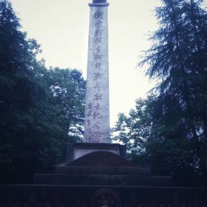 蔡和森纪念馆旅游景点攻略图