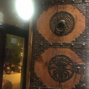 关中道陕味艺术餐厅旅游景点攻略图