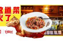 """长沙这家湘菜馆天天排队,为了一道""""小炒黄牛肉""""门都挤爆了!"""