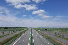 黑土地的高速美景