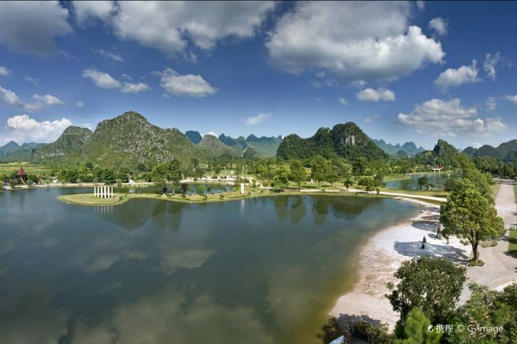 Clubmed桂林地中海度假村2