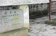 佛教圣地雪窦山