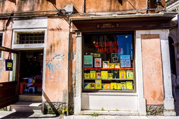 Libreria Marco Polo2
