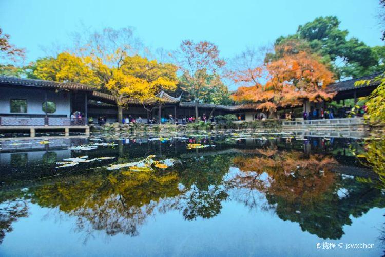 Xihui Park3