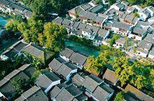 一处被杭城低估的世外桃源,小桥流水、古朴民居、特色店铺...来这里寻找生活的真谛