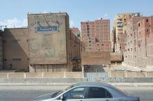 开罗城市奇貌