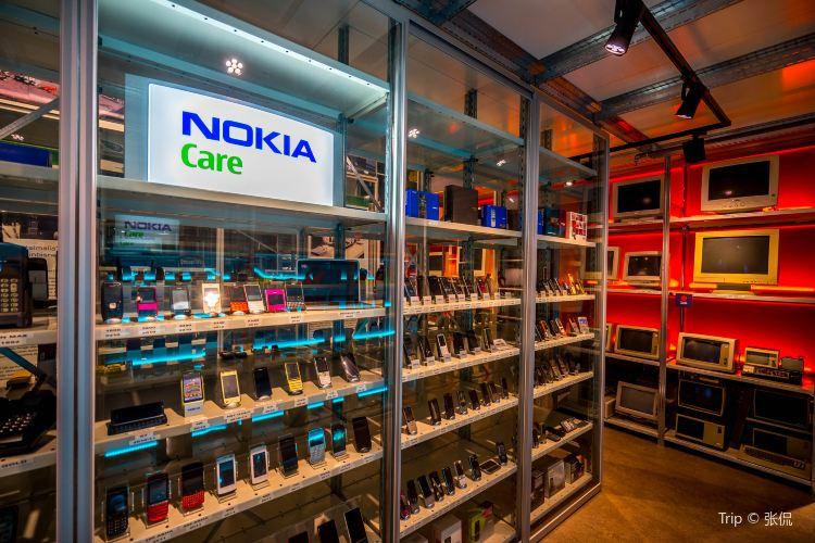 Nokia Headquarter1