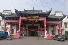 淮南东华怡乐生态园