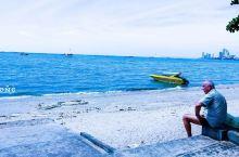 去芭提雅海滩小TIP
