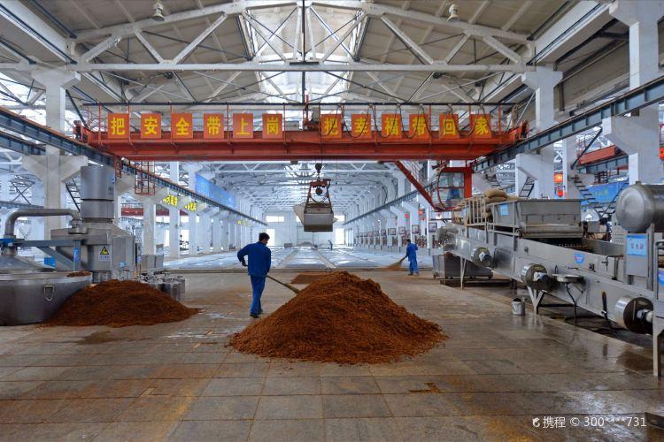 Yanghe Distillery Cultural Tourism Area4