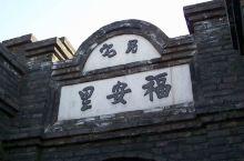 沈阳这5个红色旅游景点,国字级!还免费!(赶紧收藏)