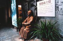 印象南浔——张静江故居