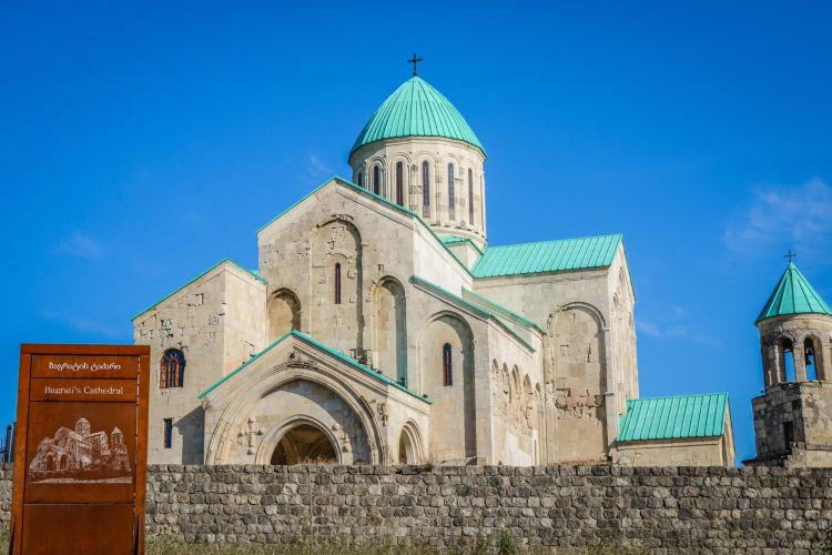 Bagrati Cathedral3