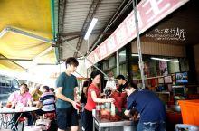 台湾鹿港小镇寻美食