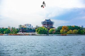 Taizhou,Recommendations
