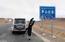 新藏线,最美的风景在路上