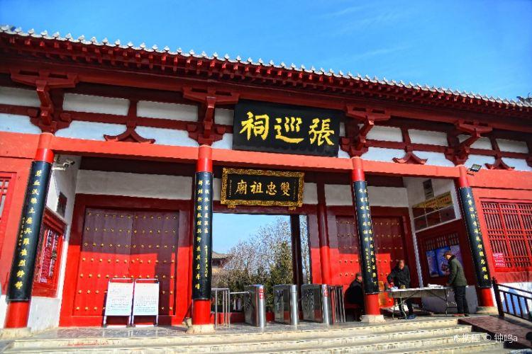 Zhang Xun Ancestral Hall2