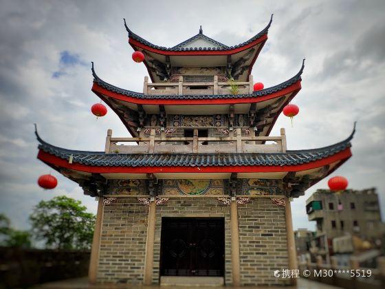 Guangjimen Gate Tower