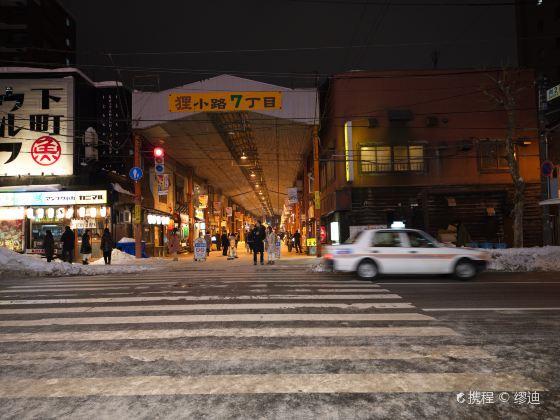 狸小路商店街