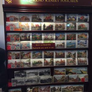 青岛邮电博物馆旅游景点攻略图
