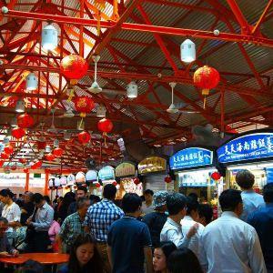 天天海南鸡饭旅游景点攻略图