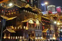 重庆、武隆、大足的溜溜达达之旅之重庆