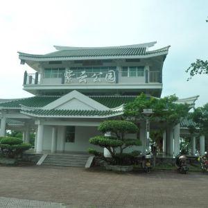 紫云植物园旅游景点攻略图