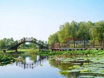 Heiyuhu Ecological Garden