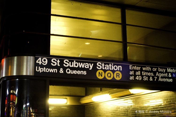 49 St Subway Station3