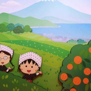 樱桃小丸子乐园旅游景点攻略图