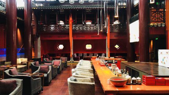 柏悅酒店·紅餐廳