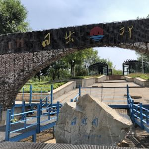 济南国际园博园旅游景点攻略图