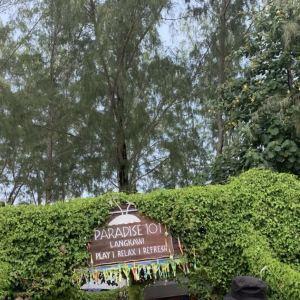 兰卡威101天堂岛旅游景点攻略图