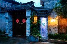 """这家古色古香的中式客栈 每一个房间都是""""电影放映室"""""""
