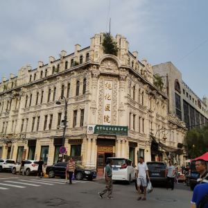 中华巴洛克风情街旅游景点攻略图