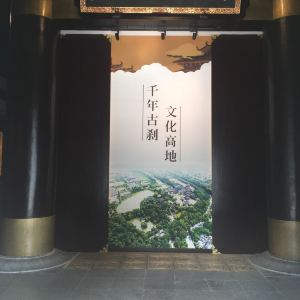 栖灵塔旅游景点攻略图