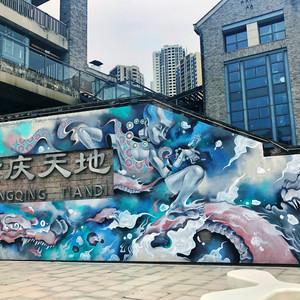 重庆游记图文-#重庆旅游必去之地,新晋网红线路#