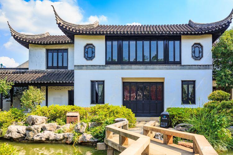 Gusong Garden