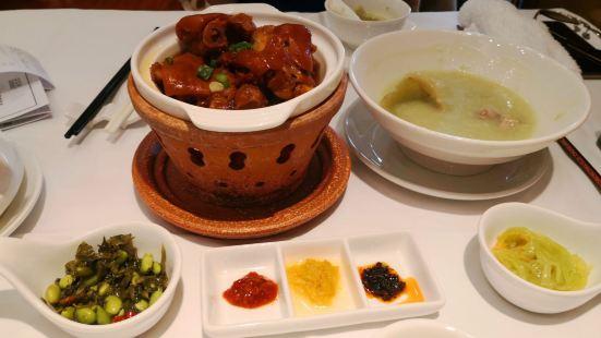 丹桂軒(茶溪穀店)