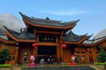 贵州道真傩城行,记录美好生活