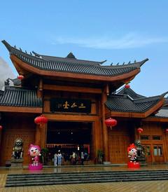 [道真游记图片] 贵州道真傩城行,记录美好生活