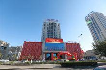 值得一去的酒店——石河子润昌大饭店  石河子的景观河离酒店的距离刚好适合散步,步行到火车站是35分钟