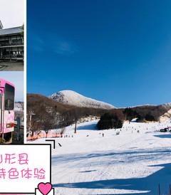 [山形县游记图片] 日本宫城县  山形县 小众景点与特色体验