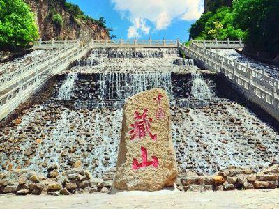 藏山風景區
