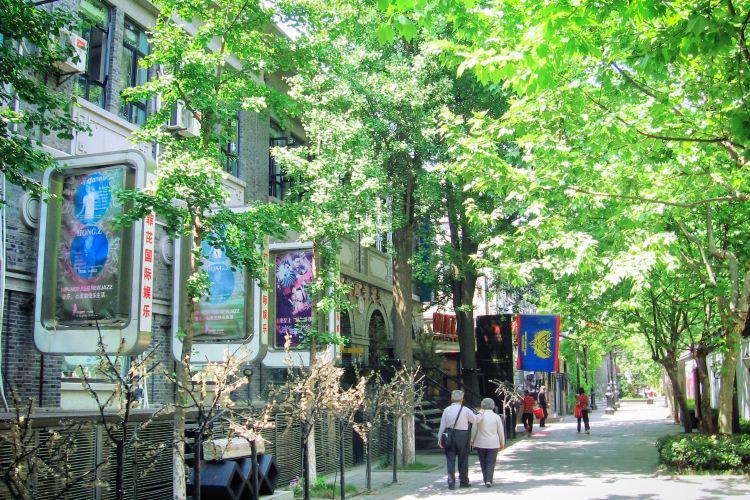 南京1912街