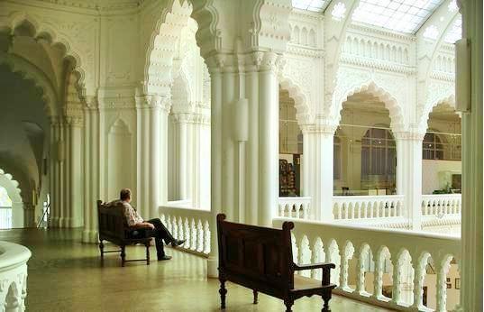 Ferenc Liszt Memorial Museum