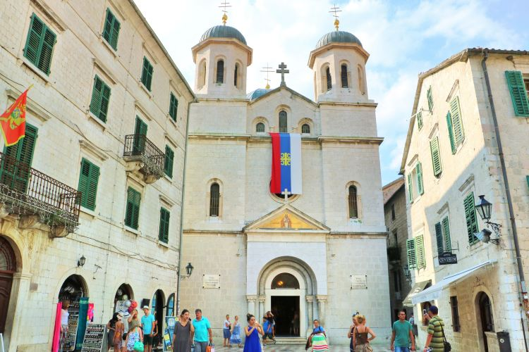 Serbian Orthodox Church of Saint Nicolas
