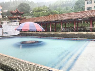 Yanjing Hot Spring
